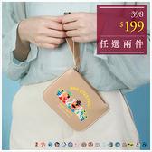 零錢包-迪士尼系列歡樂多款人物手拿零錢包-共17色-A09090210-天藍小舖