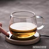 加熱杯墊保溫加熱底座恒溫寶可調節家用熱牛奶茶壺暖杯子加熱器保溫杯墊