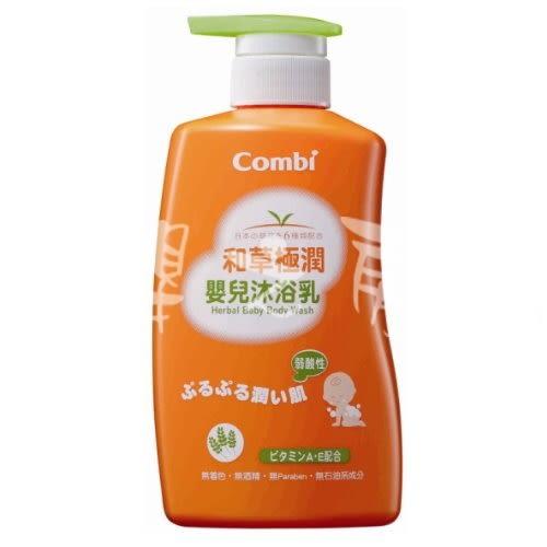 【嬰之房】Combi康貝 和草極潤嬰兒沐浴乳500ml