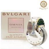 BVLGARI寶格麗 晶澈女性淡香水 小香 5ml《Belle倍莉小舖》