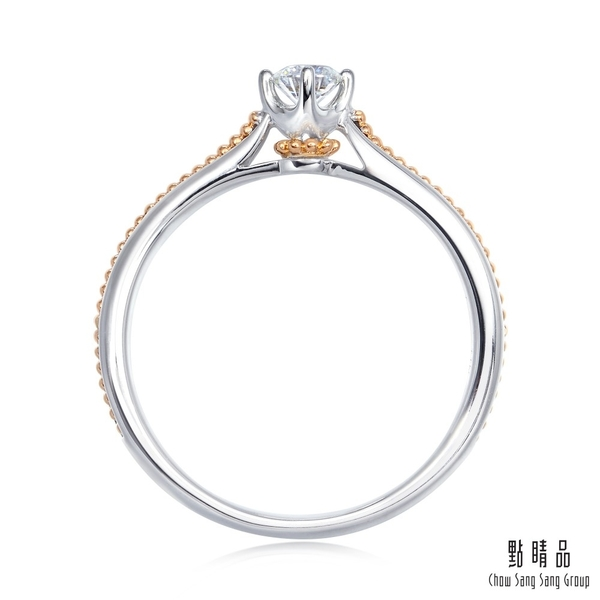 點睛品 Promessa 加冕 18分 18K金鑽石戒指
