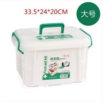 優然  大號家庭醫藥箱多層家用急救箱保健醫藥箱-炫彩店(大號)