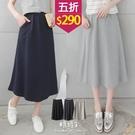 【五折價$290】糖罐子韓品‧純色素面縮腰口袋長裙→現貨【SS1737】