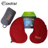 丹大戶外用品【ADISI】PI-107NBU 隨身U型自動充氣枕 彈性枕/充氣枕 紅色