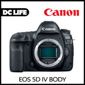 Canon EOS 5D Mark IV 單機身 (公司貨)贈吹球拭鏡專業清潔組+減壓背帶