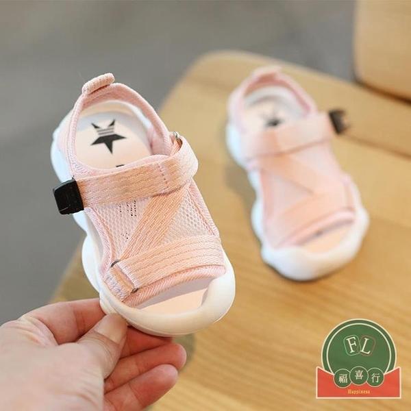兒童軟底學步鞋寶寶鞋子男童嬰兒涼鞋女夏季網面【聚可爱】