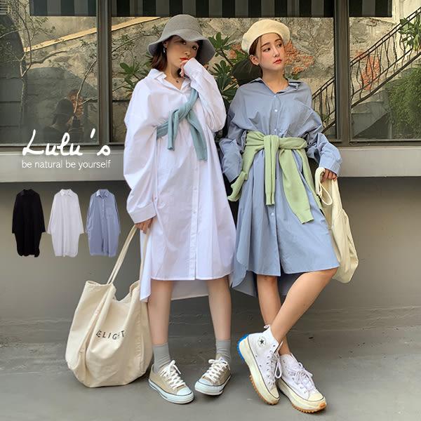 LULUS-C前口袋長版素面襯衫-3色【01190570】