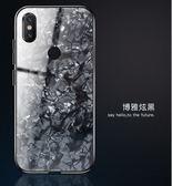 小米A2 手機殼 奢華 仙女 貝殼 炫亮 鋼化玻璃背板 保護殼 全包 防刮 貝殼紋 保護套 防摔殼