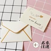 10套 賀卡定制留言卡生日祝福感恩diy小卡片創意新年感謝卡【君來佳選】