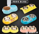 學生打翻家用餐具圓形食槽自動貓咪大型犬用品便攜兔籠小號寵物碗 優家小鋪