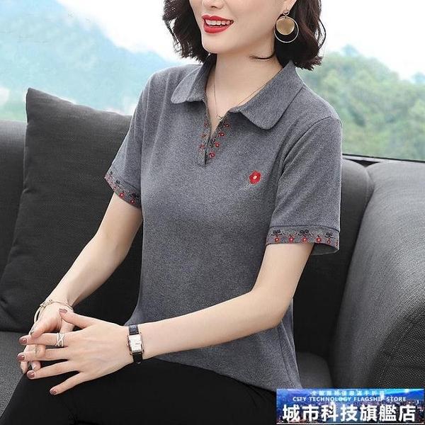 媽媽短袖上衣 媽媽純棉短袖T恤女 灰色翻領中年媽媽夏裝休閒有領上衣保羅POLO衫 城市科技