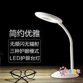美甲美睫紋繡嫁接睫毛半永久專用LED冷光無影小台燈便攜式折疊LED XW
