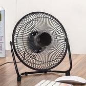 小風扇靜音可充電寶小電風扇便攜臺式插電小型大風力電扇 【低價爆款】
