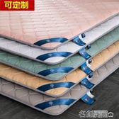 床墊 榻榻米全棉抗菌床墊1.8m床褥子加厚海綿墊被1.5米單雙人學生宿舍 名創家居igo
