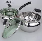 加厚不銹鋼304單柄煮熱奶鍋不粘鍋燉牛奶鍋電磁爐小湯鍋小鍋18cm【櫻花本鋪】