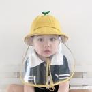 嬰兒帽子春天防護帽女寶寶防飛沫盆帽薄兒童漁夫帽夏季太陽帽男童 米娜小鋪