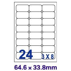 [奇奇文具]Unistar 4262三用24格64.6×33.8mm