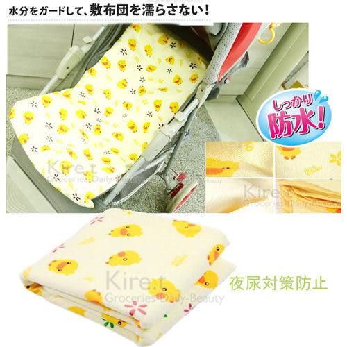 Kiret 尿布墊 看護墊 黃色小鴨透氣防水尿布墊60X70