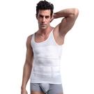 男士塑身衣收腹背心束腰美體內衣定型緊身束身衣薄款夏季歐美【MS_SL8834】
