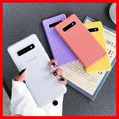 純色矽膠軟殼三星S20+ S20 Ultra Note 10 lite A31 A51手機殼S8+旅行箱條紋簡約保護殼