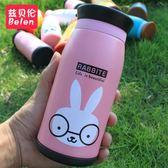 兒童保溫杯女男不銹鋼運動壺學生水杯子創意卡通大肚杯定制 免運直出 交換禮物