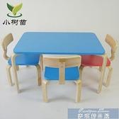 學習桌 兒童桌椅套裝實木餐桌椅兒童吃飯兒童園桌椅子組合學習桌椅玩具桌YYJ 麥琪精品屋