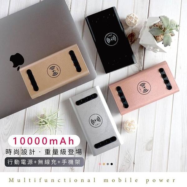 吸盤式無線行動電源(貼附手機、自帶手機架)