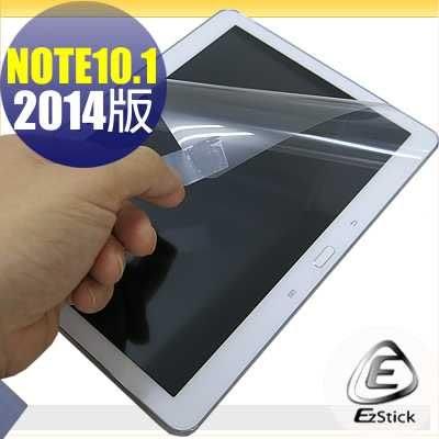 【EZstick】SAMSUNG Galaxy NOTE 10.1 2014 P6000 P6050 專用 靜電式平板LCD液晶螢幕貼(可選鏡面防汙或高清霧面)