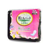 日本一番 婦女失禁護墊27cm 中量型(120cc)-20片/包