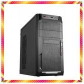 好野微星 八代 Intel G5400處理器 4GB DDR4+ 256GB M.2硬碟 +24X 燒錄