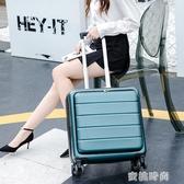 前開口登機箱18寸超輕商務男士女士旅行箱牛津布行李箱飛機免托運『蜜桃時尚』
