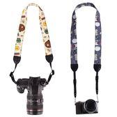 尾牙年貨節單反相機肩帶掛脖背帶通用掛繩 可愛卡通相機斜跨背帶 微單相機帶多色第七公社