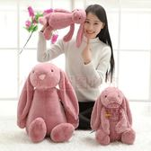 可愛邦尼兔子毛絨玩具邦妮兔公仔安撫布娃娃玩偶六一兒童節禮物女安撫玩偶·樂享生活館