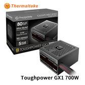 Thermaltake 曜越 Toughpower GX1 700W 80 PLUS金牌 電源供應器 5年保固