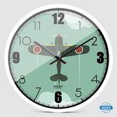 掛鐘綠色機動飛機掛鐘創意潮流電子石英臥室客廳壁掛鐘錶wy
