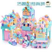 積木玩具兒童寶寶益智拼裝【洛麗的雜貨鋪】