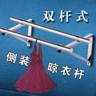 陽台晾衣桿固定式外伸側牆涼衣架不銹鋼外牆...
