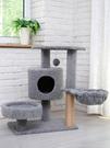 貓跳台 貓爬架 貓窩 貓樹劍麻貓抓板貓抓柱貓跳台貓玩具  快速出貨