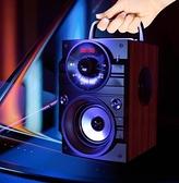 廣場舞音響戶外小音箱家用客廳K歌環繞立體聲低音炮雙喇叭音響大音量 NMS樂事館