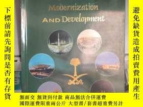 二手書博民逛書店The罕見kingdom of saudi arabia modernization and developmen