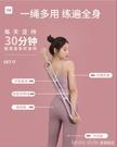 8字拉力器家用健身彈力帶瑜伽器材女練開肩神器拉伸器八字繩 全館新品85折 YTL