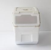 儲糧桶 狗糧盒密封存儲桶貓糧盒子裝狗糧的桶防潮收納箱儲存罐寵物儲糧桶【快速出貨八折下殺】