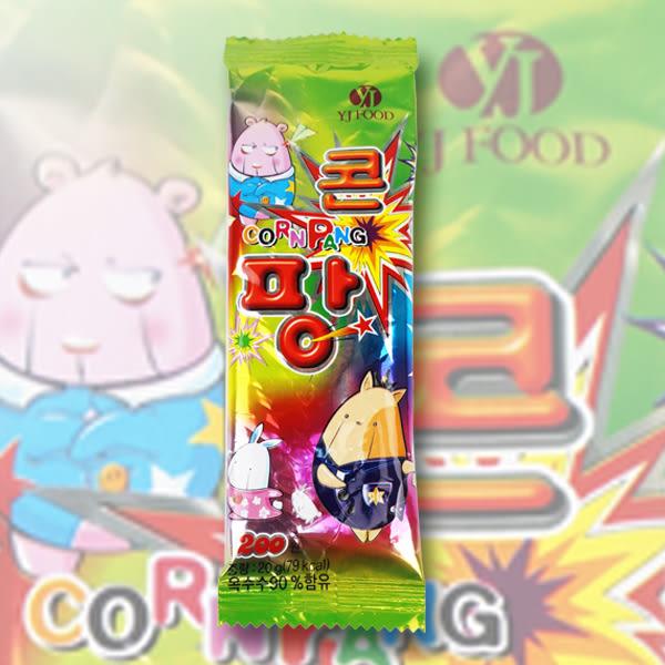 韓國 起司炸玉米粒 20g【櫻桃飾品】【27440】