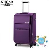 行李箱酷感萬向輪拉桿箱牛津布箱子旅行箱包行李箱男女登機箱20寸24寸28
