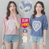【五折價$490】糖罐子珠珠蝶結愛心蕾絲點點蓬袖上衣→預購【E54097】