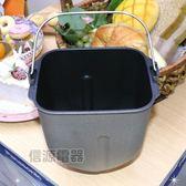 【信源】【Panasonic國際牌製麵包機--專用內鍋】SD-BMS105T/SD-BMT1000T專用