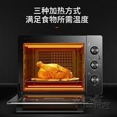 電烤箱 九陽烤箱家用烘焙迷你小型電烤箱多功能全自動蛋糕32升大容量 雙十二全館免運