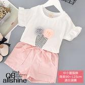 女童套裝 甜美荷葉袖冰淇淋立體花球短袖T恤+口袋休閒短褲 兩件式 QB allshine