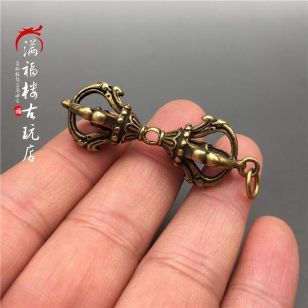 藏飾品西藏法器吊墜尼泊爾手工五股金剛杵吊墜純銅金剛降魔杵項墜
