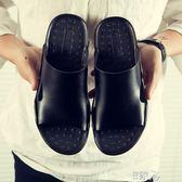 沙灘鞋男戶外防滑涼鞋潮流懶人鞋軟底 E家人